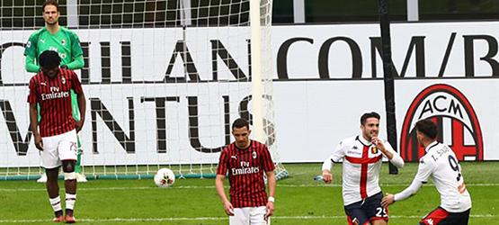 Сайт болельщиков футбольного клуба милан ac milan