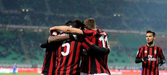 Дженоа-Милан: 0-2 (отчёт)