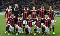 Кальяри - Милан