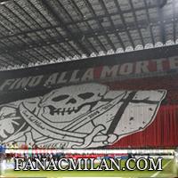 Курва Суд Милано: «Клубу нужны такие люди, как Гаттузо и Мирабелли»