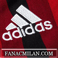 3-й комплект формы Милана (Фото).