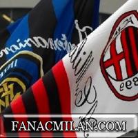 Интер - Милан: заявки команд