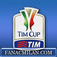 Кубок Италии: Милан – Кротоне 1 декабря
