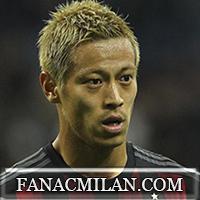 Хонда: «Я понимаю о интересе из-за того, что я выступаю за сборную, но не играю за Милан»