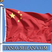 Китайское телевидение сообщило о продаже Милана