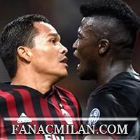 Милан - Лацио: 2-0, отчёт
