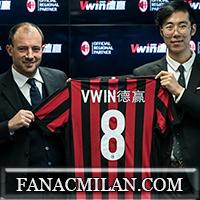 Официально: Vwin стал партнером Милана в Азии