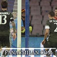 Де Шильо может попрощаться с Миланом этим летом