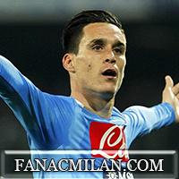 Кальехон приближается к Милану
