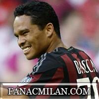 Милан полагается на Бакку: многое будет зависеть от настроения нападающего