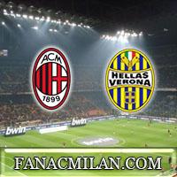 Заявка Милана на кубковый матч с Вероной