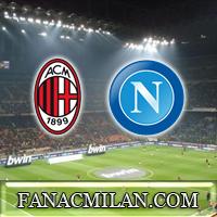 Милан - Наполи: составы команд
