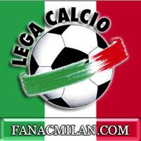 Лига Серии А официально изменила дату первого тура для Милана.