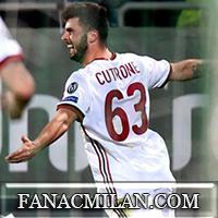 Лудогорец - Милан: 0-3, отчёт