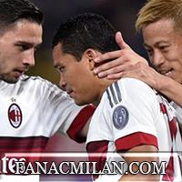 Болонья - Милан: 0-1, отчёт