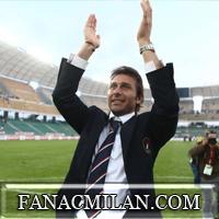Конте не хочет продлевать контракт с ФФИ. Милан следит за ситуацией