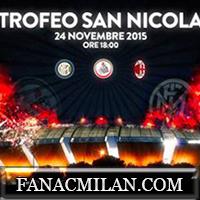 Trofeo San Nicola не будет транслироваться в прямом эфире
