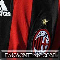 Вторая форма Милана на сезон 2016-2017