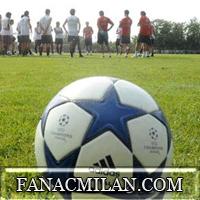 Товарищеский матч Милан-Реал Бетис будет проведён 09.08.2017.